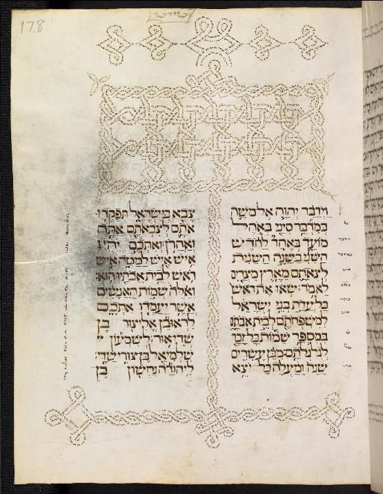 MS. Canonici Or. 42, fol. 178r
