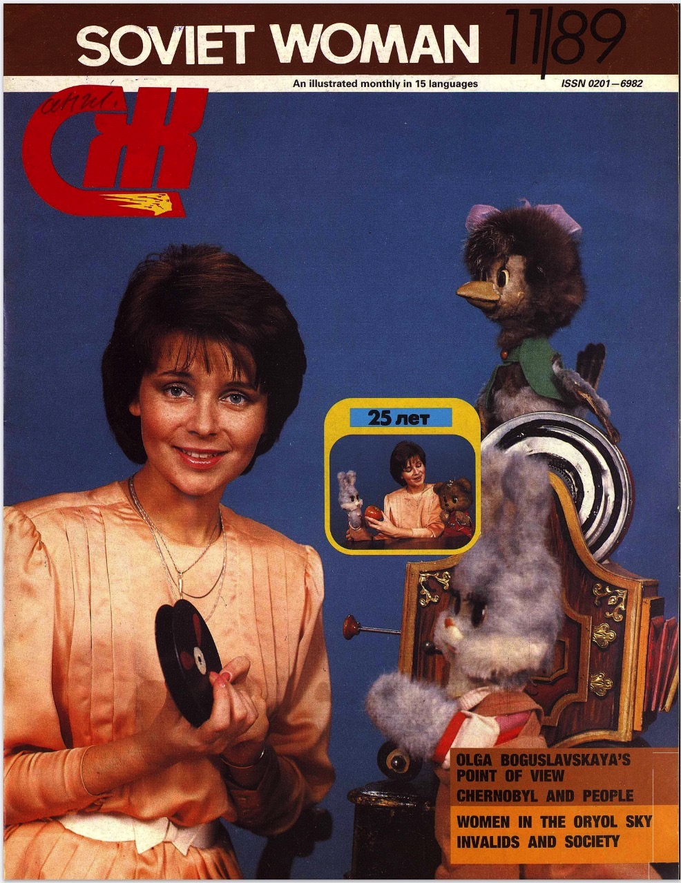 Front cover of Soviet Women, Nov 1989, depicting a woman with 2 fluffytoy animals.