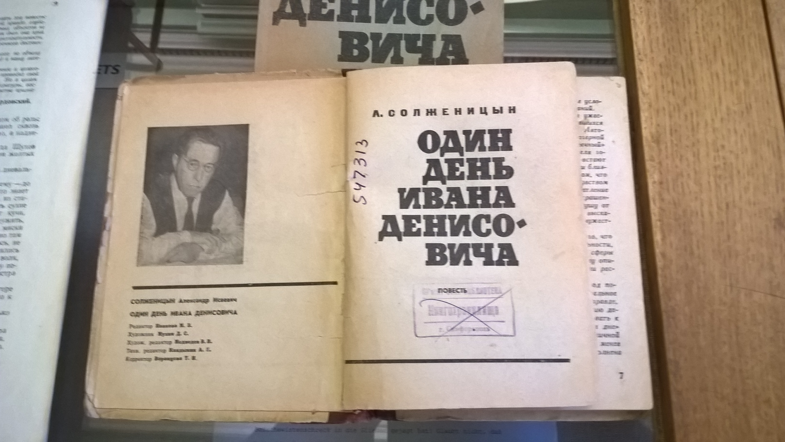 A day in the life of Ivan Denisovich established Solzhenitsyn's reputation when it was published in 1962 and was translated into many languages.