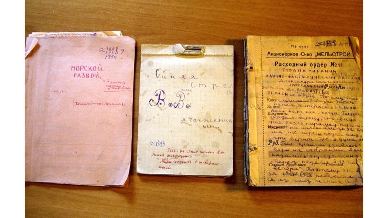 A sample of Solzhenitsyn's juvenilia written when he was a boy. Titles of the stories: Morskoi razboi (Robbery at sea); Siniaia strela (Blue arrow); Strana piraniia (Land of the piranhas)