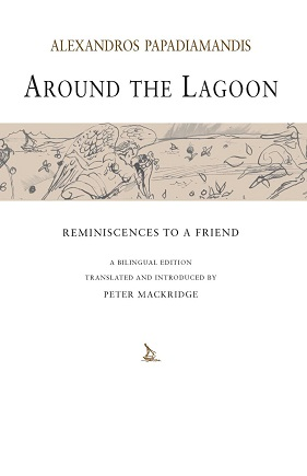 Around the lagoon by Alexandros Papadiamandis (1851-1911), translated by Peter Mackridge.