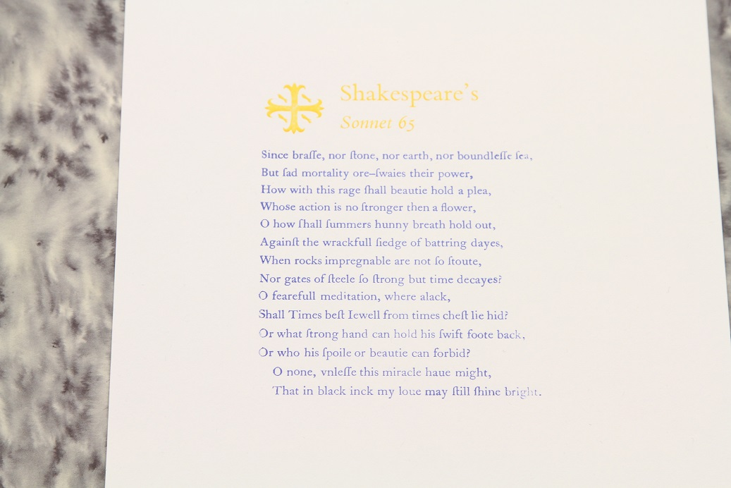 Sonnet 65, students of University College Oxford