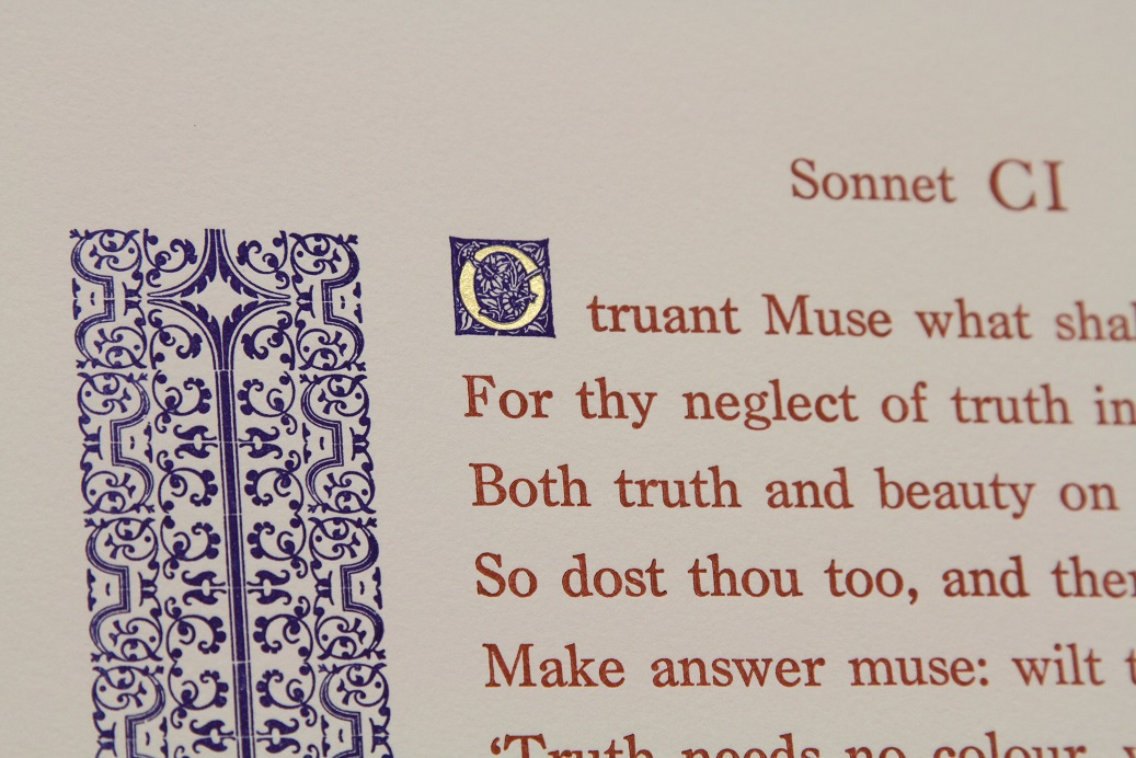 Sonnet 101, Chris Campbell, Big Wheel Press, Massachusetts