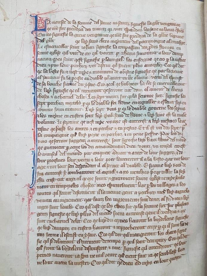 Bodleian Libraries MS. Lincoln College Lat. 16, f. 170v