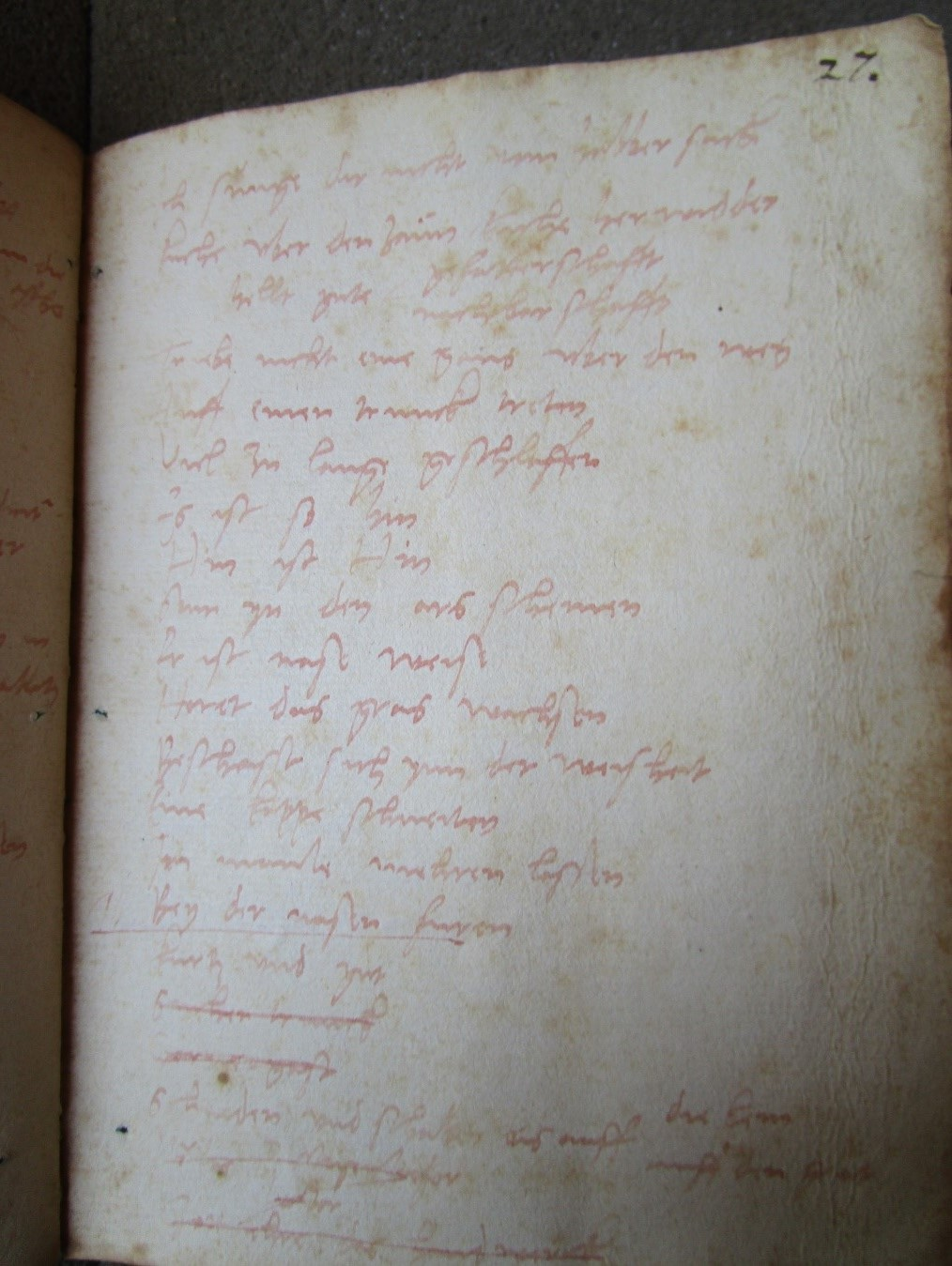 Bodleian Library MS Add. A. 92. Photo: Alexander Peplow. Reproduced with permission of the Bodleian Libraries