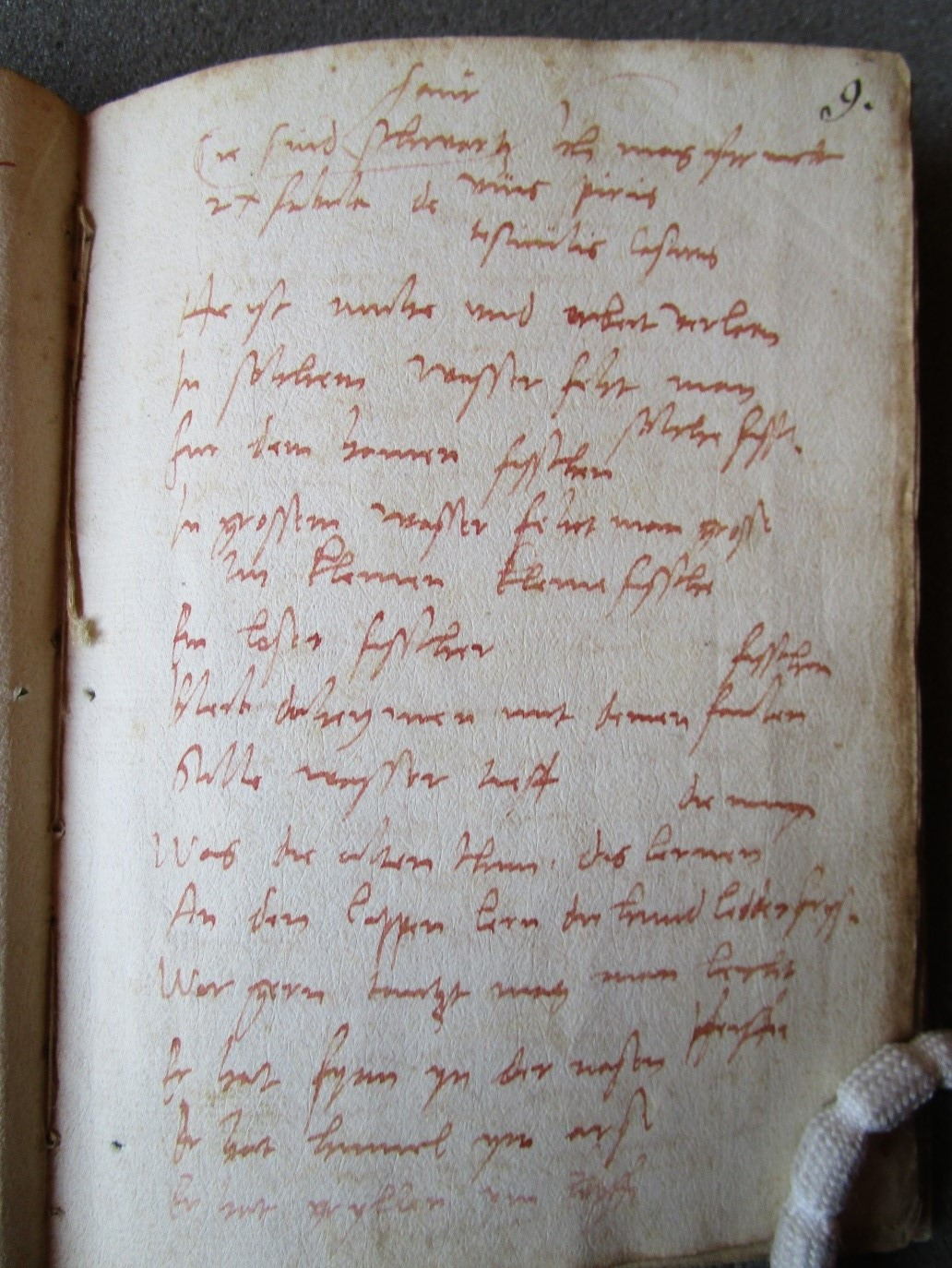 Bodleian Library MS Add. A. 92, p. 9. Photo: Alexander Peplow. Reproduced with permission of the Bodleian Libraries