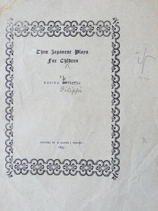 A corrected proof from the Daniel Press of the title page of Three Japanese Plays for Children