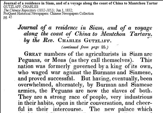 Chinese Newspapers Collection - screenshot of article