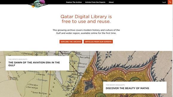 Qatar clip