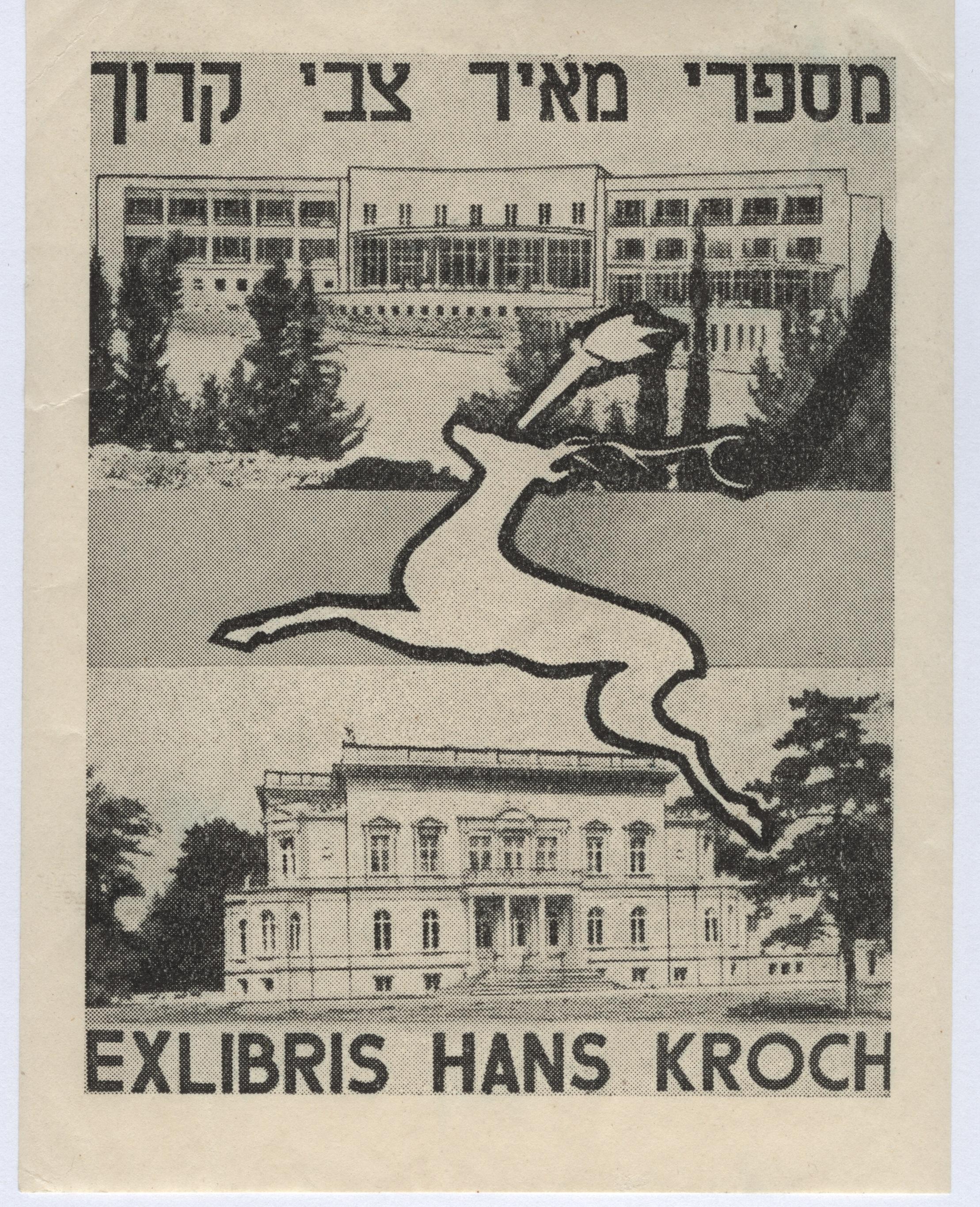 Kroch_Hans