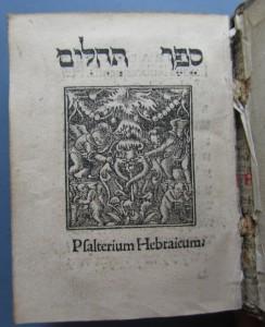 Title page, Psalterium Hebraicum (Basle: Johann Froben, 1523)