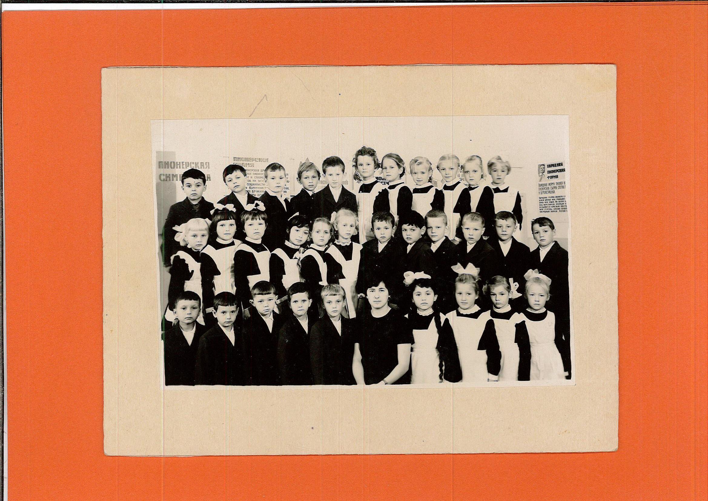 school group photo 1
