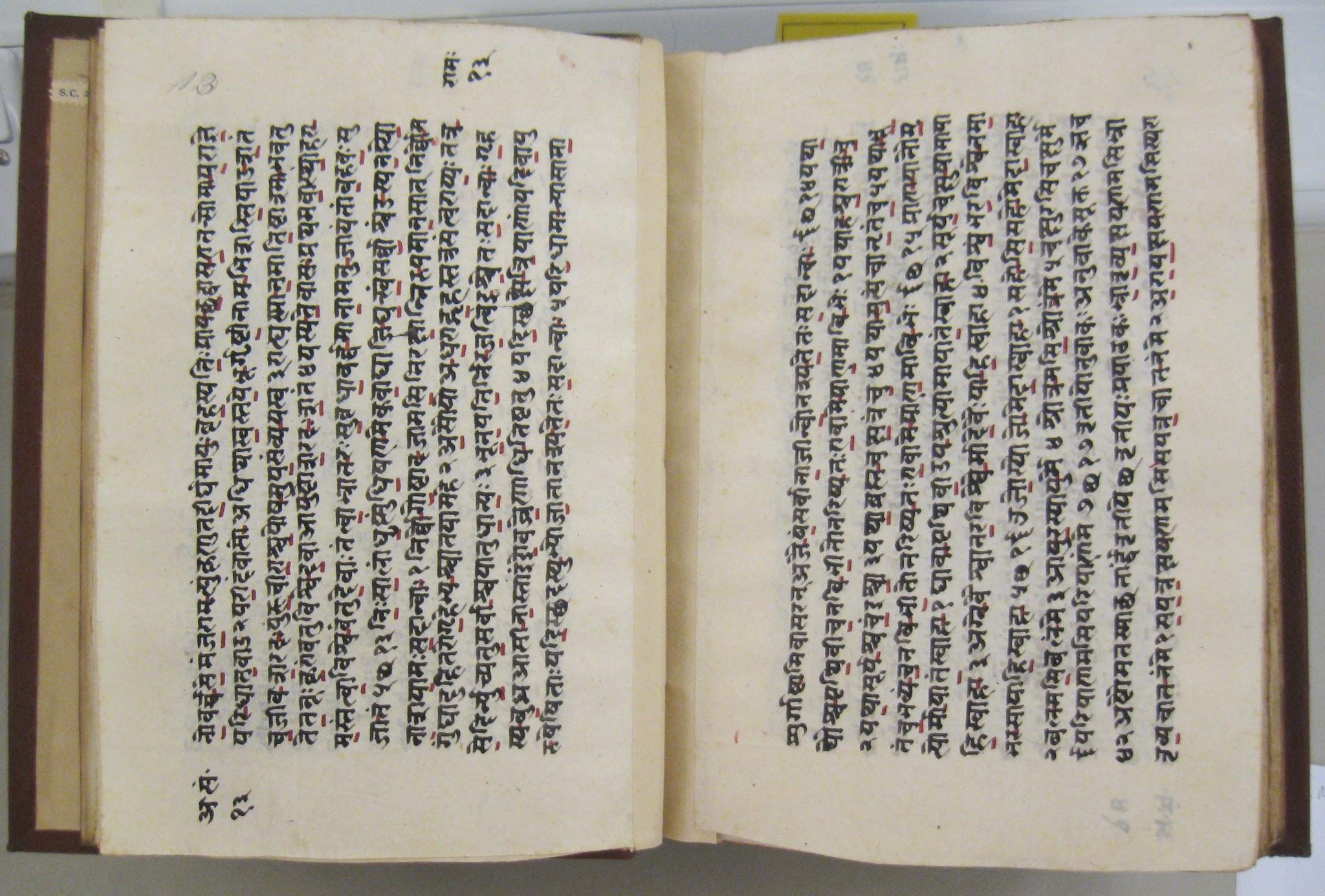 Atharva Veda 003
