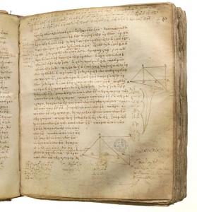 MS. D'Orville 301, f. 40r