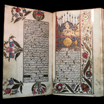 Arabic prayer book
