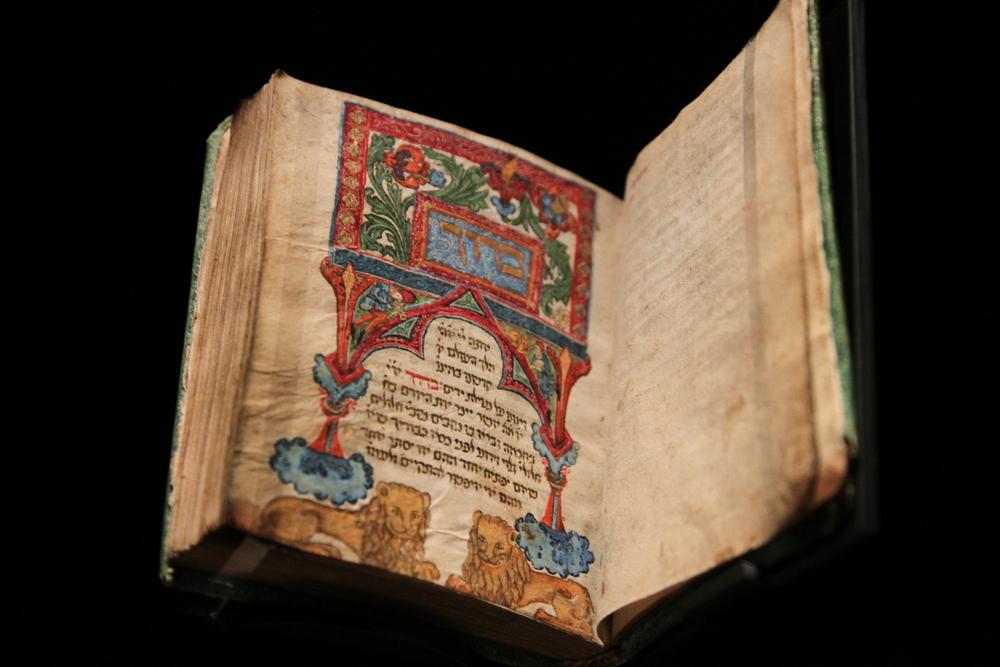 Hebrew prayer book