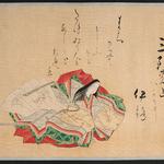 Lady Ise (c. 875–c. 938)