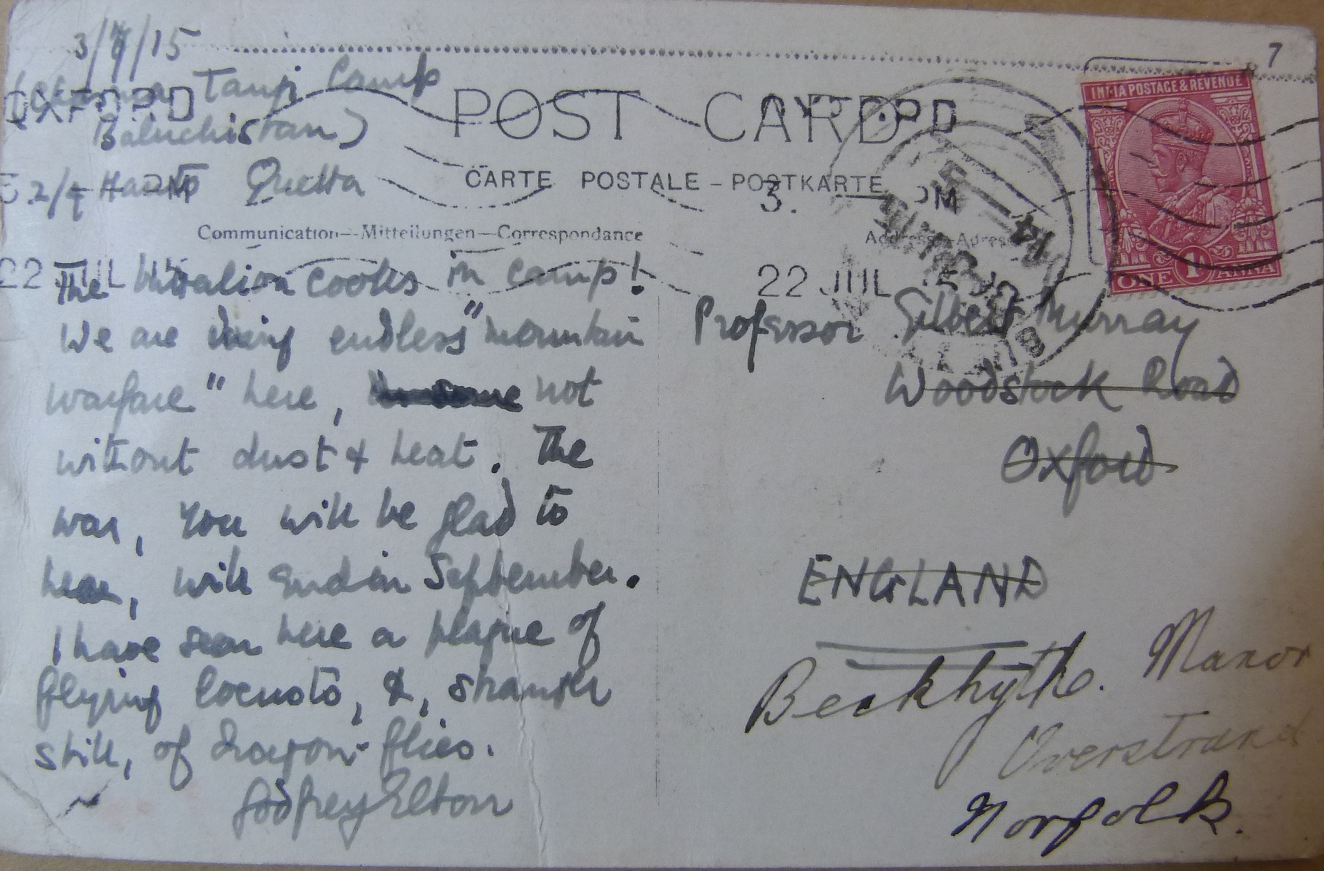 Godfrey Elton post card 1915